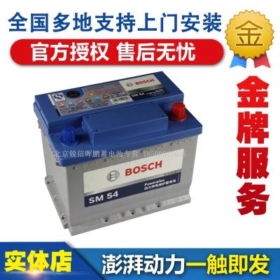 博世S4动力神 汽车电瓶 全国多地区支持上门安装 以旧换新¥299